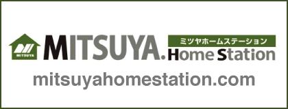 MITSUYA Home Station